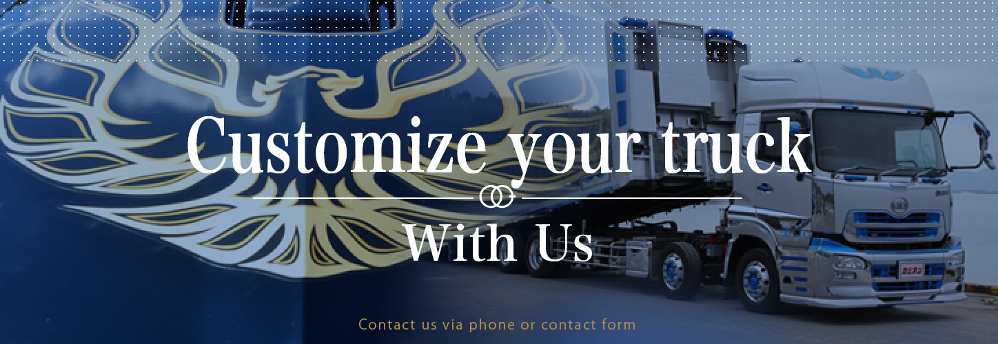 Customize your truck with us